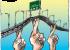 vibgyorind_infrastructure